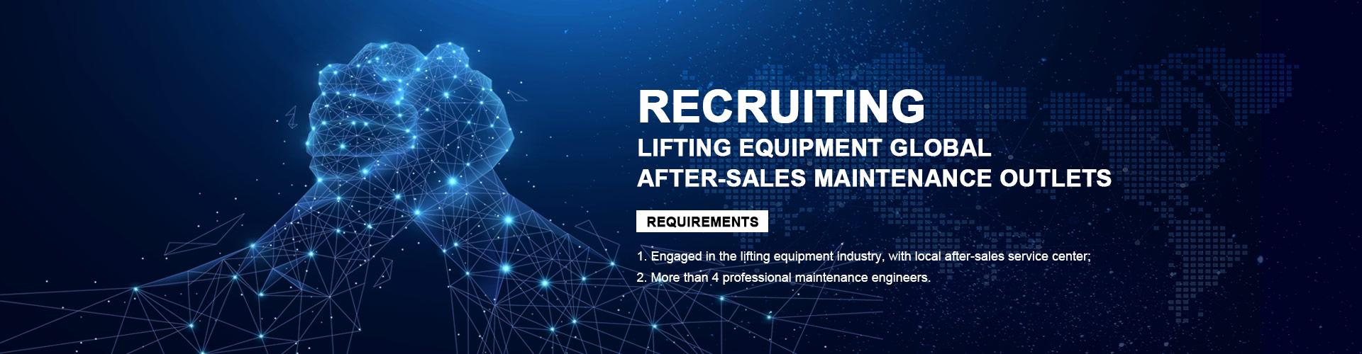 Recruiting banner